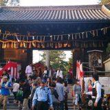 地元伏見御香宮神社のお祭りがあり皆で出かけました♪御神輿があ