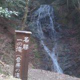 有名な三千院もある京都、大原付近をウォーキングしてきました!