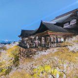 Kiyomizu Temple Spring Lightup