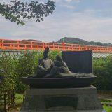 抹茶やお茶で有名な京都、宇治に行きました☆-すぐ近いんですん