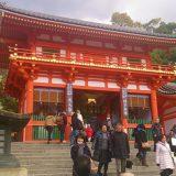 京都、祇園にある八坂神社です