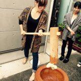Last Mochi-sticky rice cake- w