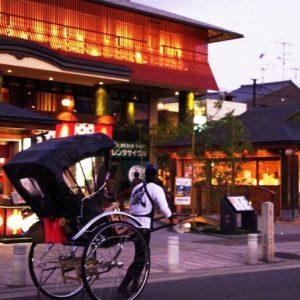 kyotoimage_00006