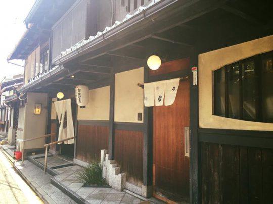 "Japanese restaurant ""Harisei"""
