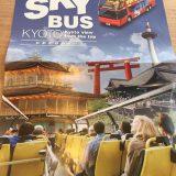 Sky bus tour?!