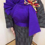 Kimono Lesson🎶