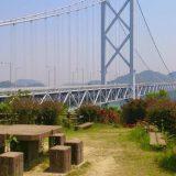 広島の続きは、しまなみ街道、そして尾道です