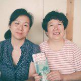 お友達がニュージーランドからお母様と一緒に京都に遊びにきてく