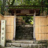 京都・一乗寺にある詩仙堂-正式名称-丈山寺-
