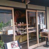 先日、朝走っていたときに立ち寄った詩仙堂近くのカフェ、『一乗