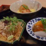 本日のオススメ日本料理のお店は祇園にある大神さんです
