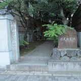 Visited Murasaki Shikibu's gra
