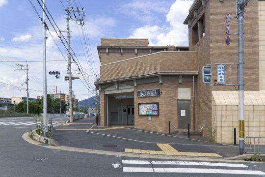 Ishida Station