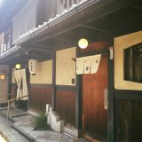 "Japanese restaurant ""Har"