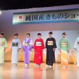 Kimono fashion show😊🎵